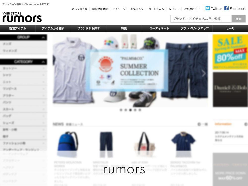 4f2a9c1349b 人気ブランドを多数取り扱っている、ファッション総合通販サイト ...