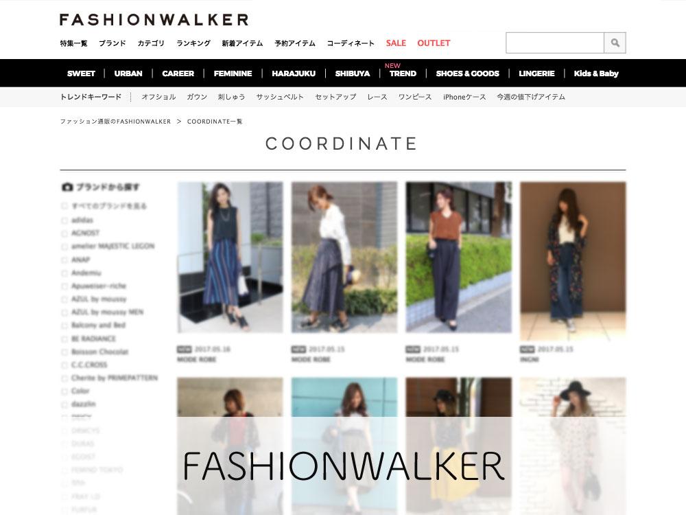 792fea5a8d7 女心をくすぐるアイテムがぎゅっと詰まったバリエーション豊かな通販ショップ · ファッションウォーカーへ